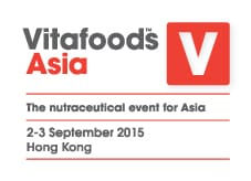 Vitafoods-Asia-logo-strap-date-city